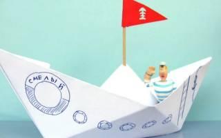 Как сделать кораблик из бумаги: пошаговая инструкция для деток