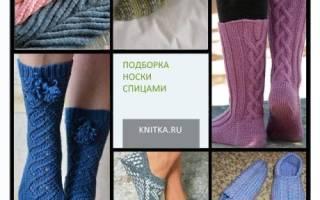 Ажурные носки спицами со схемами: вяжем на зиму и лето