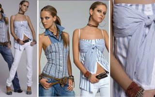 Переделка мужских рубашек в стильные женские наряды