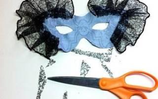 Как сделать маски своими руками для настоящего карнавала