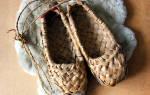 Как сплести лапти: мастер-класс по плетению из бумажной лозы