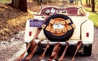 Украшение на машину своими руками на свадьбу: мастер-класс для начинающих рукодельниц