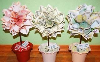 Топиарий из денег своими руками: пошаговое фото и описание работы