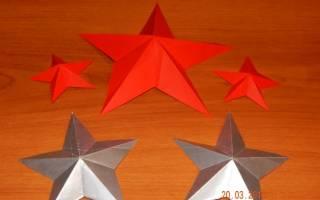 Звезда из бумаги своими руками: готовимся к праздникам