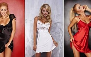 Модели ночных сорочек: стильный наряд для сна