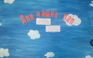 Аппликация самолета в средней группе детского сада