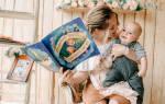 Платье для новорожденного: 3 способа подарить малышу комфорт