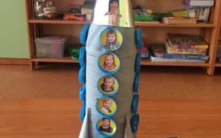 Ракета своими руками: готовимся ко дню космонавтики