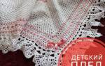 Обвязка детских пледов крючком: интересные уроки со схемами