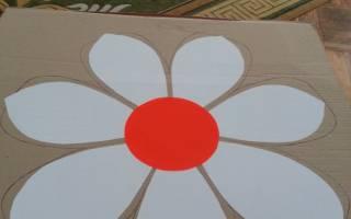Цветик-семицветик своими руками: пять лучших вариантов изделия