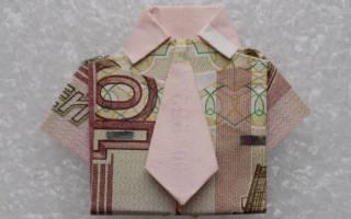 Рубашка из купюры с галстуком своими руками для оригинального подарка