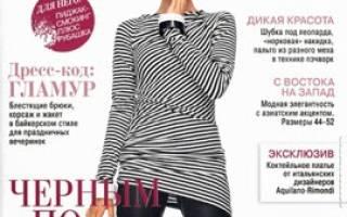 Выкройки из журнала «бурда» бесплатно: модные обновки для семьи