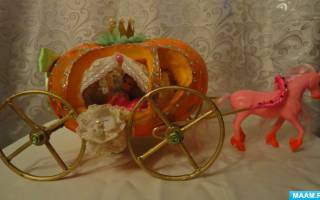 Карета из тыквы: готовимся к предстоящим ярмаркам