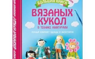 Схемы кукол амигуруми крючком: разбираем популярные варианты
