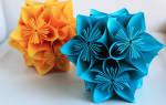 Оригами кусудама: оригинальные техники для начинающих