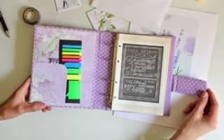 Как сделать ежедневник своими руками в домашних условиях для секретов