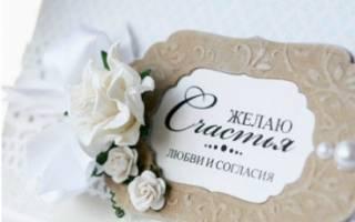 Свадебные открытки своими руками: оригинальные поздравления