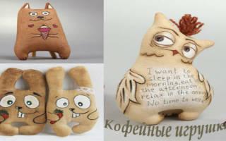 Кофейная игрушка своими руками: выкройки самых милых зверушек