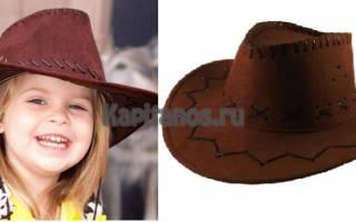 Шляпа ковбоя своими руками для детского утренника