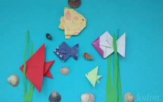 Оригами: рыбка для раннего детского творчества