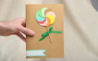 Открытки на день рождения своими руками для родных и близких