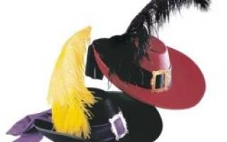 Шляпа мушкетеров своими руками с пошаговой инструкцией