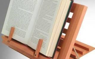 Подставка для книги своими руками: как читать без вреда для здоровья