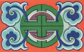 Бурятские узоры и орнаменты с трафаретами и самодельными шаблонами
