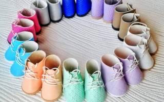 Выкройка ботинок для куклы: инструкция по моделированию и пошиву обуви