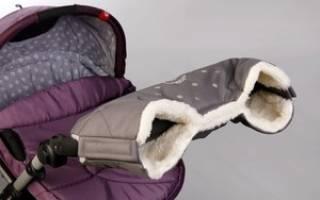 Муфта на коляску своими руками для прогулок с малышом на свежем воздухе