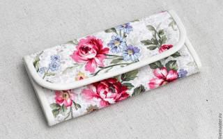Кошелек своими руками из ткани: мастер-класс по созданию текстильного изделия