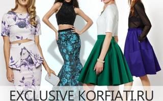 Шьем летние юбки своими руками: модные тенденции последних лет