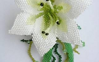 Лилии из бисера: пошаговое плетение цветка