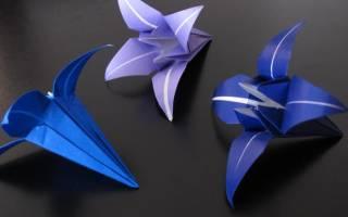 Оригами лилия для настоящих поклонниц цветов