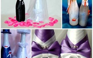 Оформление шампанского на свадьбу при помощи атласных лент