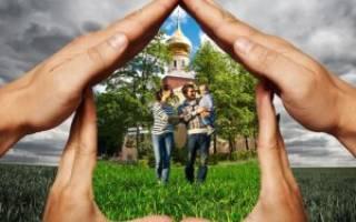 Оберег для дома своими руками: интересные идеи для защиты близких