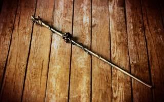 Волшебная палочка своими руками из доступных материалов