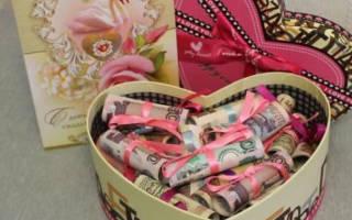 Подарки из денег: оригинально оформляем самый желанный подарок